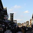 Kisyu_6953