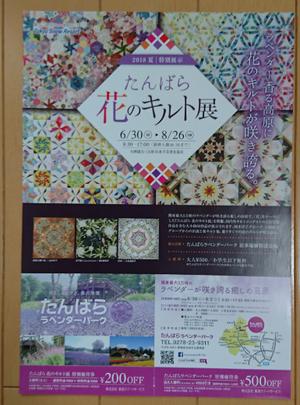 Sticker_20180624130252_1